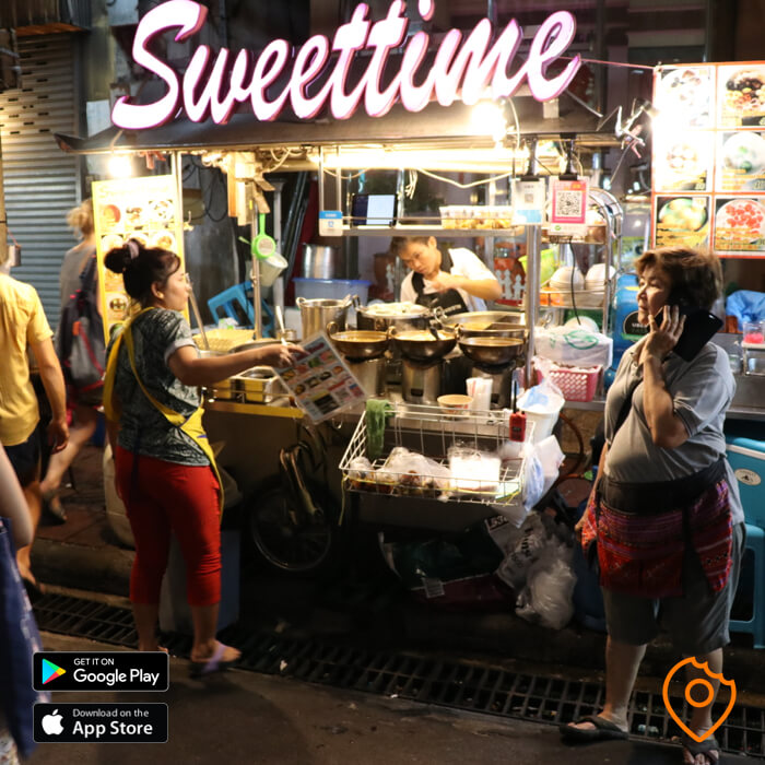 Sweet Time Chinatown Front