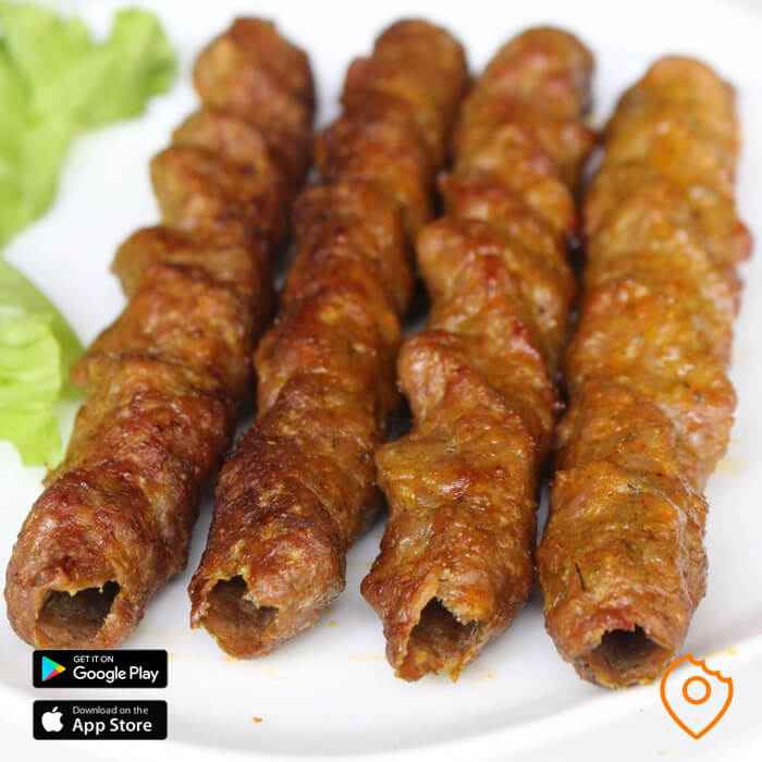 Seekh Kabab Halal Food